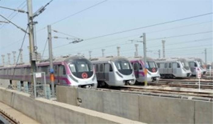 आईटीओ से कश्मीरी गेट मेट्रो सवारी के लिए तैयार