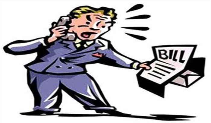 बिजली बिल में वकीलों को राहत