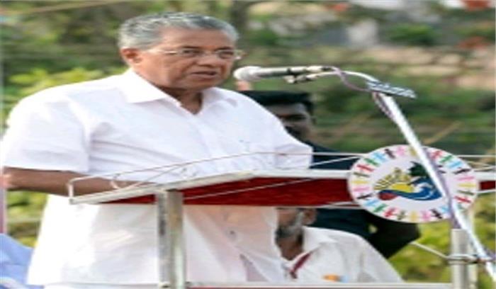 पूर्णकालिक सतर्कता प्रमुख की नियुक्ति न करने पर कांग्रेस का विजयन पर हमला