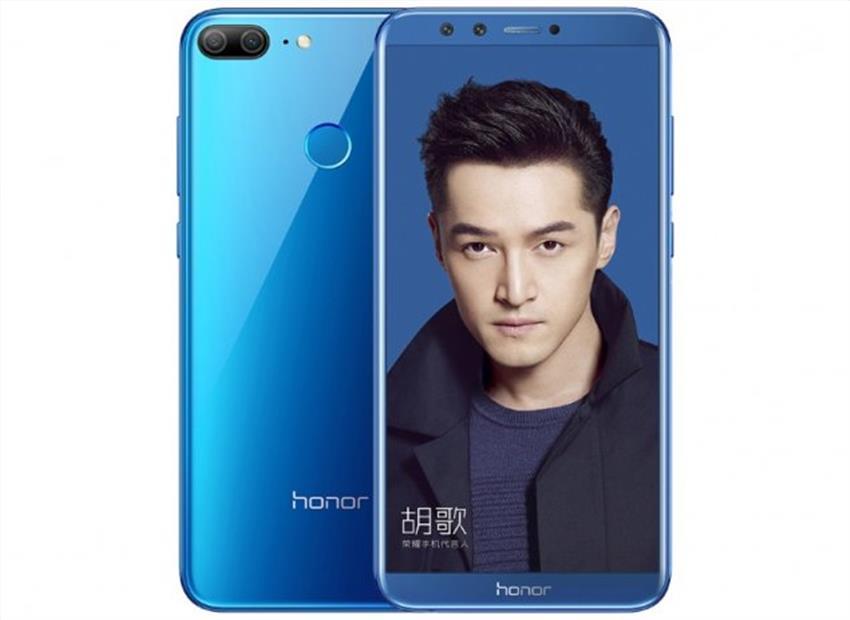 Honor 9 Lite : चार कैमरों के साथ बेहतर स्मार्टफोनलांच,कीमत 10,999 रुपये