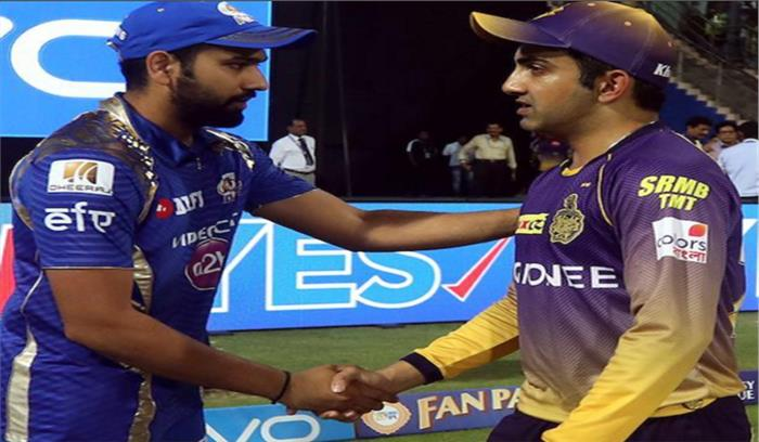 IPL : फाइनल के लिए आज भिड़ेंगेकोलकाता-मुंबई