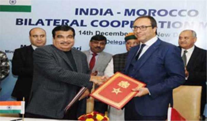Image result for रेलवे क्षेत्र में भारत-मोरक्को सहयोग समझौते