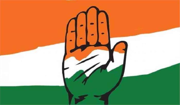 खोयी राजनीतिक जमीन पाने के लिए जनता के मुद्दे पर संघर्ष करेगी कांग्रेस...