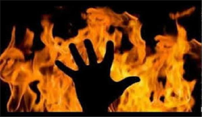सूदखोरों से परेशान होकर किसान ने खुद को लगाई आग