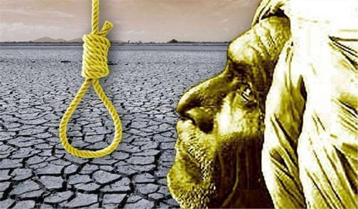 महाराष्ट्र :किसान ने कीआत्महत्या
