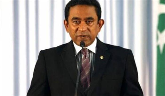 मालदीव : यामीन ने गुटेरेस का मध्यस्थता प्रस्ताव ठुकराया