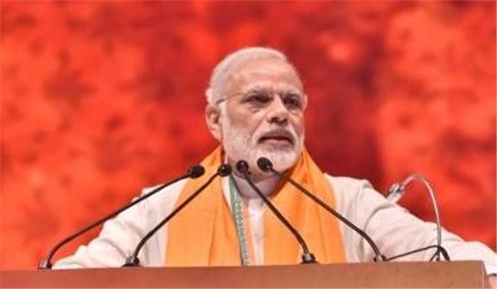 नागा मुद्दा जल्द सुलझेगा : मोदी