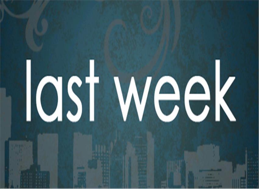 बीता सप्ताह