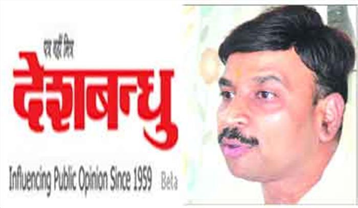 आईपीएस देवांगन को अनिवार्य सेवानिवृत्ति,भ्रष्टाचार के आरोप में केन्द्र सरकार की बड़ी कार्रवाई