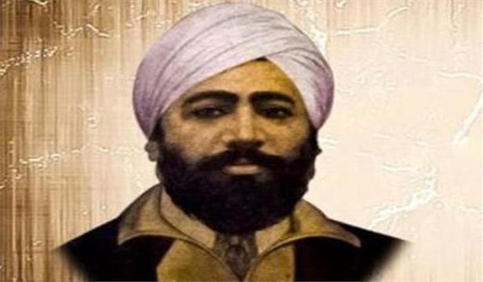 पंजाब:कर्ज के कारण शहीद उधम सिंह के पोते ने की आत्महत्या