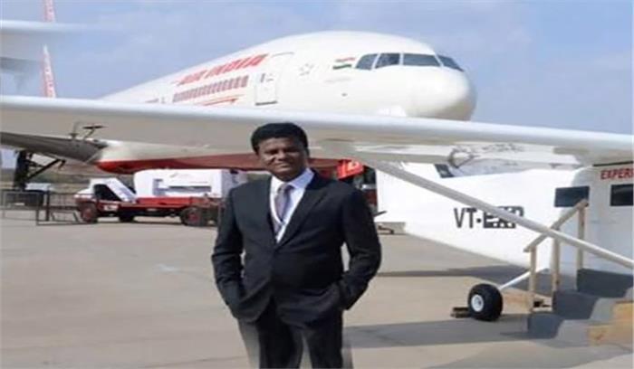 छत पर विमान बनानेवाले के साथ महाराष्ट्र ने किया 35000 करोड़ रुपये का करार