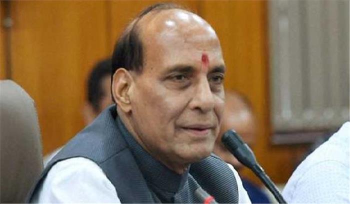 राज्य सरकारों से कश्मीरियों की सुरक्षा सुनिश्चित करने की अपील:राजनाथ
