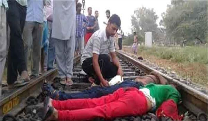 उप्र : ललितपुर के युवक-युवती आगरा में ट्रेन से कटे