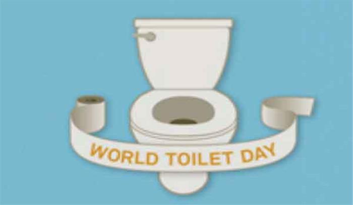 दुनिया के सबसे बड़े शौचालय पॉट मॉडल का अनावरण