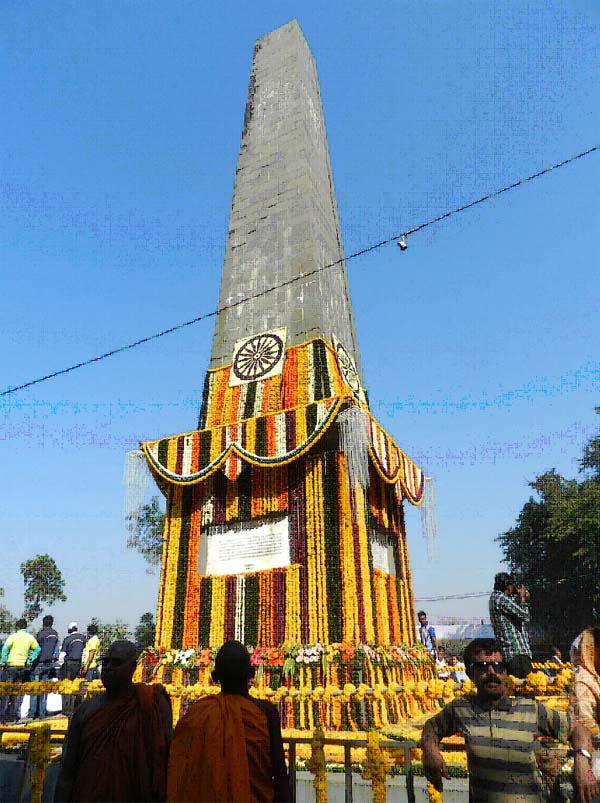 Bravery column of Bhima Koregaon