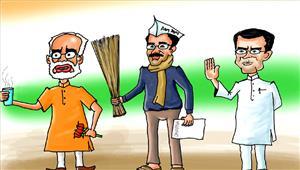 दिल्ली  कल होगी राजनीतिक पार्टियों की परीक्षा