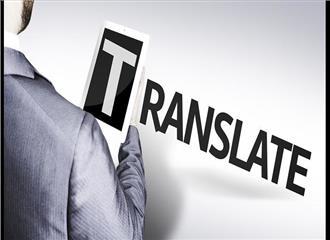 अनुवाद हमें राष्ट्रीय ही नहीं अंतरराष्ट्रीय भी बनाता है