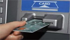 जालसाजों ने एटीएम कार्ड बदल कर युवती के खाते से 117 लाख रुपये उड़ाए