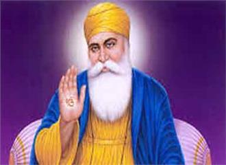 आज प्रकाशपर्व  सिक्खों के पांचवे नानकगुरु अर्जुनदेव