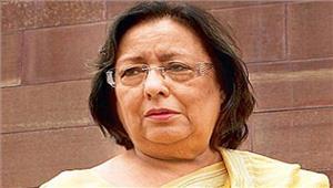भाजपा के पास बहुमत था इसलिए आमंत्रित किया  राज्यपाल