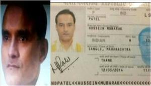 पाकिस्तान ने जाधव के मृत्युदंड को जायज ठहराया