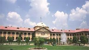 उत्तरप्रदेश सरकार द्वारा चलाये गये एंटी रोमियो अभियान उचित उच्च न्यायालय