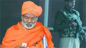 भाजपा सांसद साक्षी महाराज को जान से मारने की धमकी