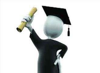 बाजार की दीवार पर टंगी उच्च शिक्षा