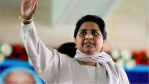 मायावती ने सपा पर किए वार आरक्षण और नोटबंदी पर भाजपा सरकार को घेरा