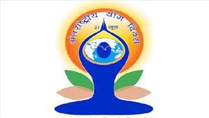 ओडिशा अंतर्राष्ट्रीय योग दिवस पूरे उत्साह के साथमनाया गया