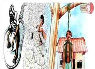 कर्ज एवं आत्महत्या से मुक्ति हेतु सामुदायिक कृषि