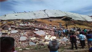 कोल्ड स्टोरेज में अमोनिया गैस के रिसाव से हुए धमाके से पांच मजदूराें की मृत्यु