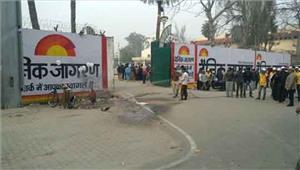 कानपुर में बैलून सिलेंडर फटने से पति की मौत पत्नी घायल