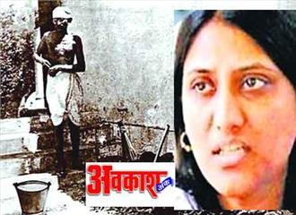 चंपारण सत्याग्रह शताब्दी पर विशेष : दीपाली रस्तोगी का सत्याग्रह, शासन और गांधी