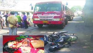 ट्रेलर की टक्कर से बाइक सवार बालिका की मौत तीन गंभीर