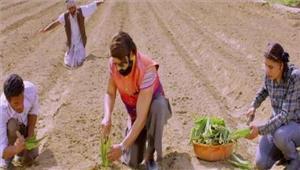 गुरमीत राम रहीम की मजदूरी 20 रुपये तय की गई