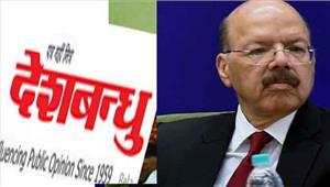 ईवीएम विवाद पर सर्वदलीय बैठक बुलाएगा चुनाव आयोग
