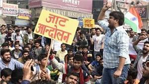 खट्टर से नहीं हुई बात जाट जारी रखेंगे आंदोलन और 20 मार्च को दिल्ली का घेराव करेंगे