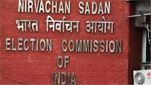 चुनाव आयोग ने अन्नाद्रमुक के चुनाव चिह्न के इस्तेमाल पर रोक लगायी
