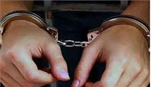 छत्तीसगढ़ में दूसरे राज्यों से नोट बदलवाने आए 7 लोग गिरफ्तार