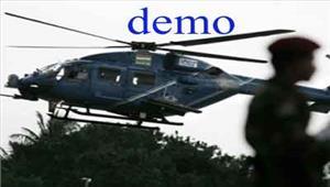 छत्तीसगढ़ के दोरनापाल में वायुसेना का हेलीकाॉप्टर दुर्घटनाग्रस्त पायलट सहित पांच लोग घायल