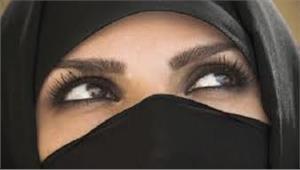 महिला दिवस पर मुस्लिम महिला सम्मान समारोह