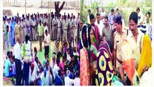 रेलवे अण्डरब्रिज के लिए ग्रामीणों ने दिया धरना