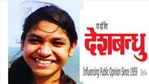 उत्कृष्ट रहा राजेन्द्र कुमार सिंह स्कूल का रिजल्ट