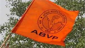 जेएनयू खुदकुशी  एबीवीपी ने सीबीआई जांच की मांग