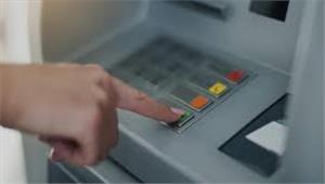 एटीएम से निकले जाली नोट दोषियों की पहचान हुई