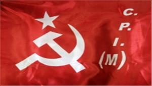 कश्मीर में सभी पत्थरबाज देशद्रोही नहीं  भाकपा