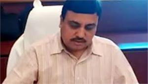 भ्रष्टाचार के मामले में छत्तीसगढ़ के आईएएस अधिकारी को न्यायिक हिरासत