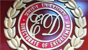 फर्जी कंपनियों पर ईडी का कहर 100 करोड़ की संपत्ति कुर्क 2 गिरफ्तार