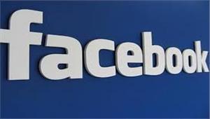 महिला सशक्तीकरण से व्यापार नौकरी अवसर पैदा होंगे  फेसबुक